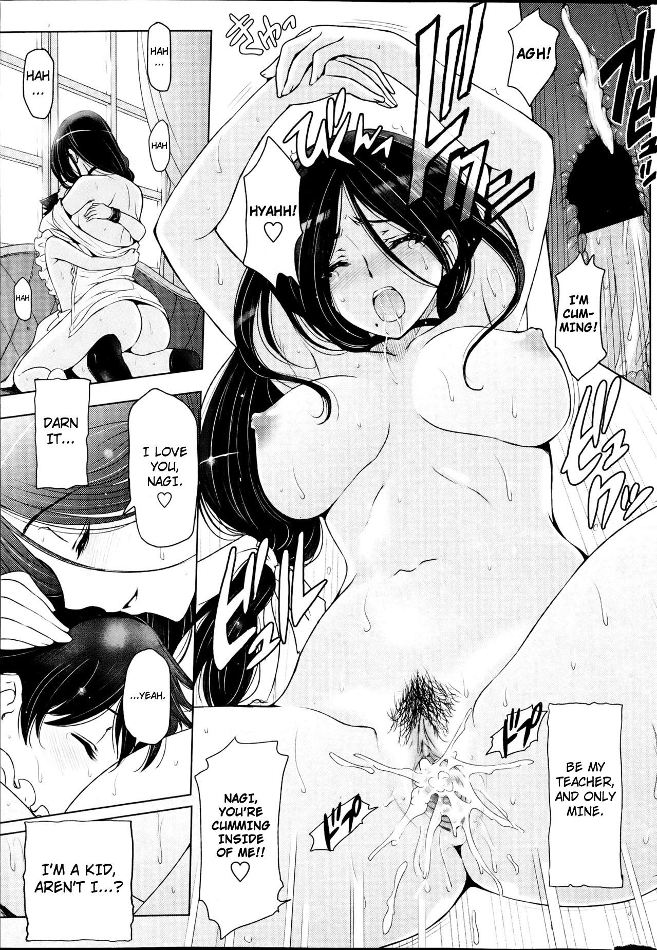 Majo to Inma to Kawaii Odeshi | The Witch, The Succubus, And The Cute Apprentice Ch. 1-10 & Extra 101