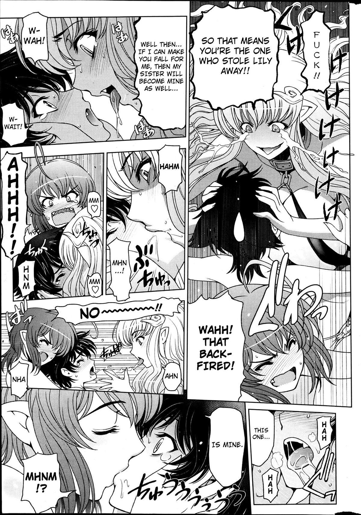 Majo to Inma to Kawaii Odeshi | The Witch, The Succubus, And The Cute Apprentice Ch. 1-10 & Extra 111
