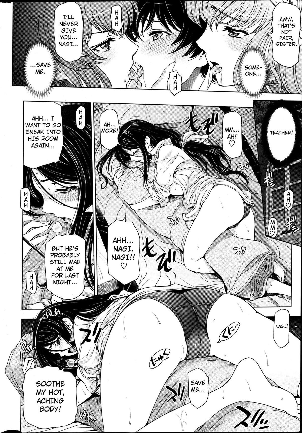 Majo to Inma to Kawaii Odeshi | The Witch, The Succubus, And The Cute Apprentice Ch. 1-10 & Extra 112