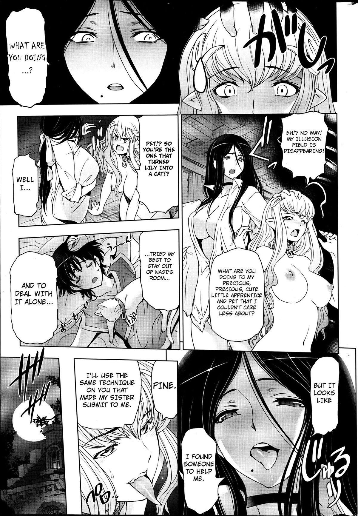 Majo to Inma to Kawaii Odeshi | The Witch, The Succubus, And The Cute Apprentice Ch. 1-10 & Extra 123