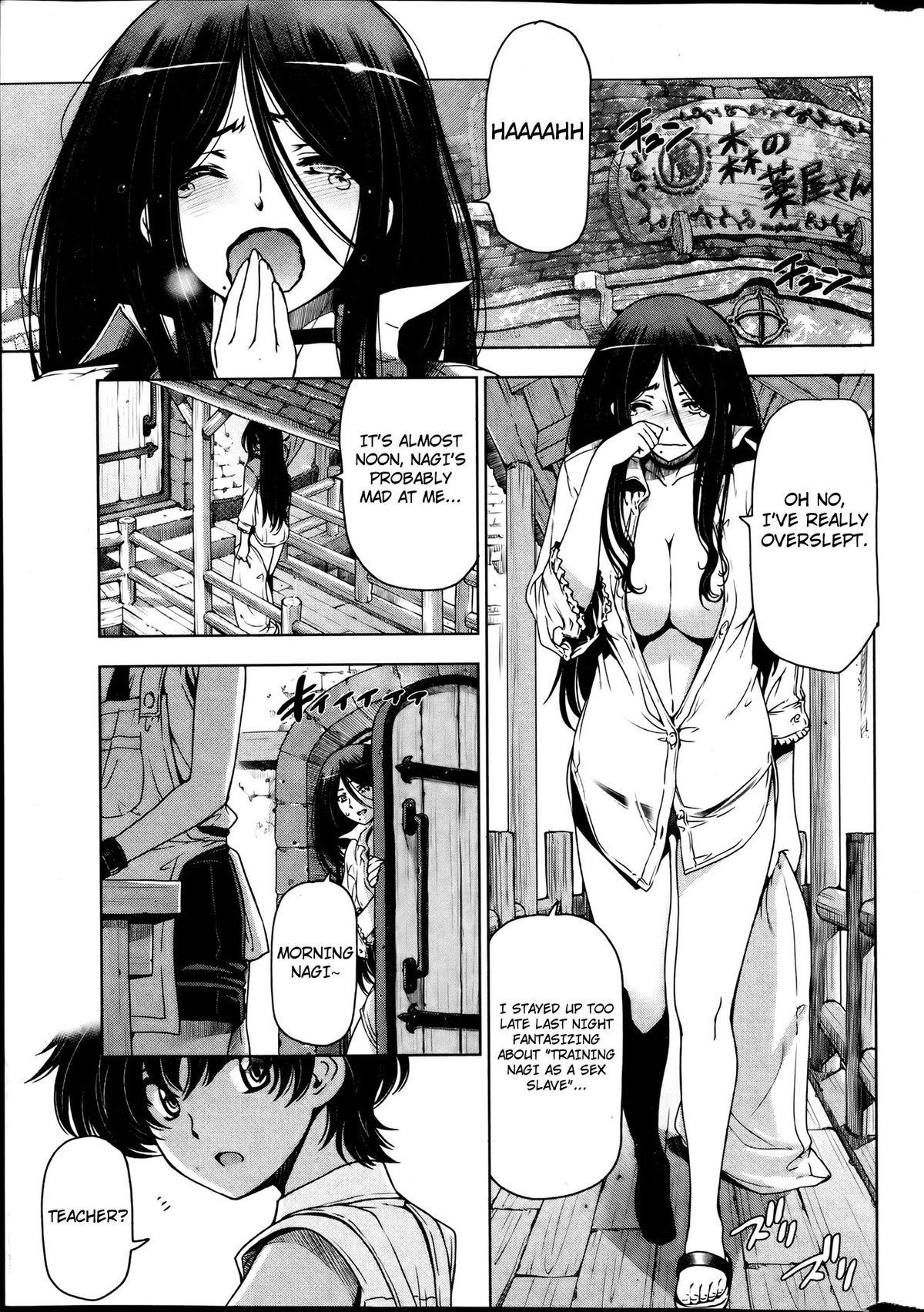 Majo to Inma to Kawaii Odeshi | The Witch, The Succubus, And The Cute Apprentice Ch. 1-10 & Extra 127
