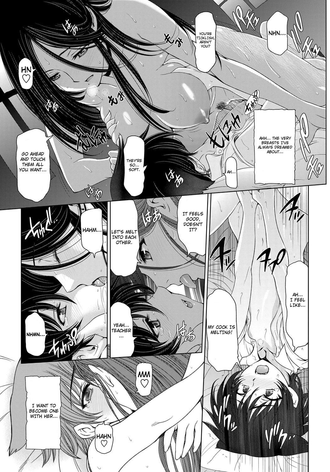 Majo to Inma to Kawaii Odeshi | The Witch, The Succubus, And The Cute Apprentice Ch. 1-10 & Extra 15