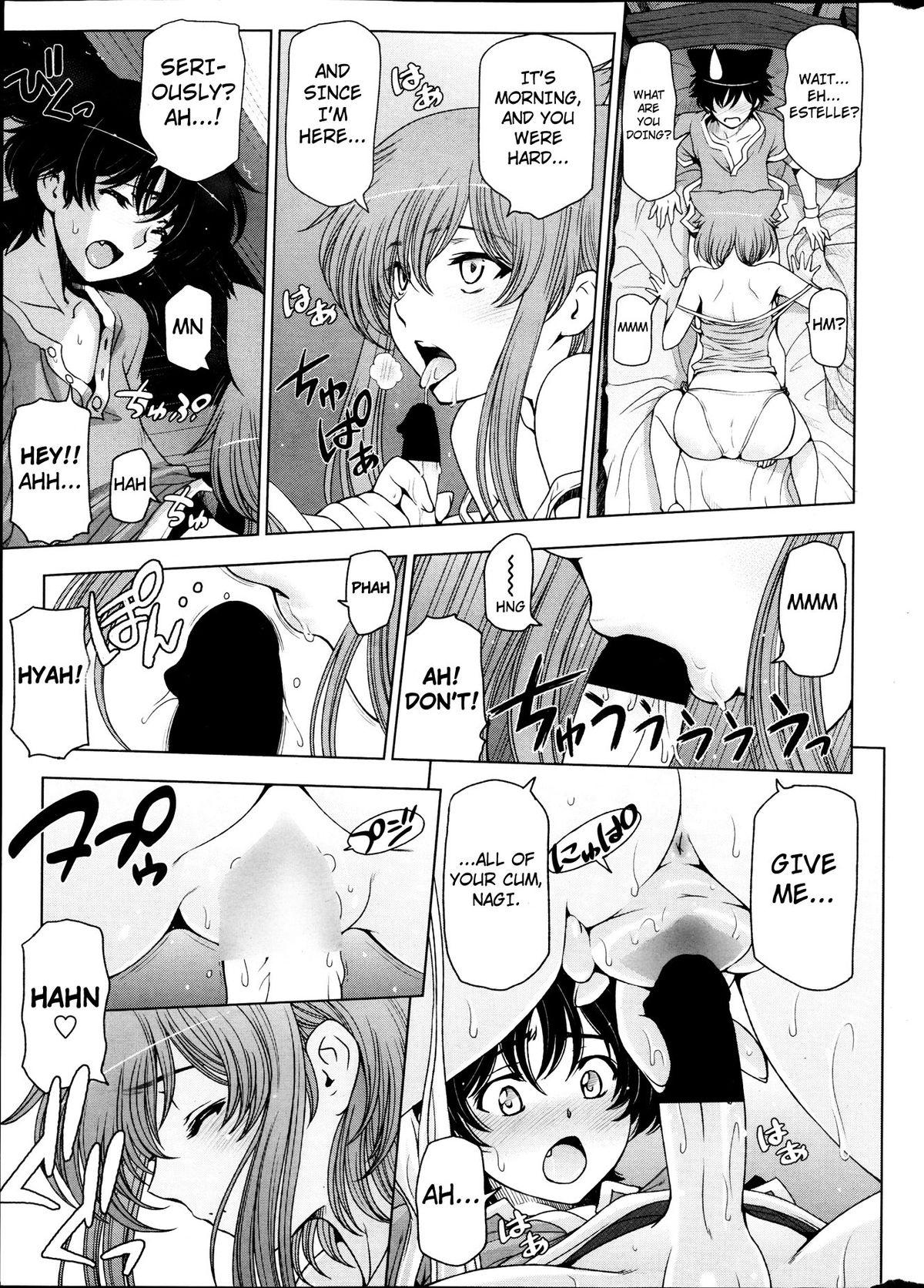 Majo to Inma to Kawaii Odeshi | The Witch, The Succubus, And The Cute Apprentice Ch. 1-10 & Extra 172