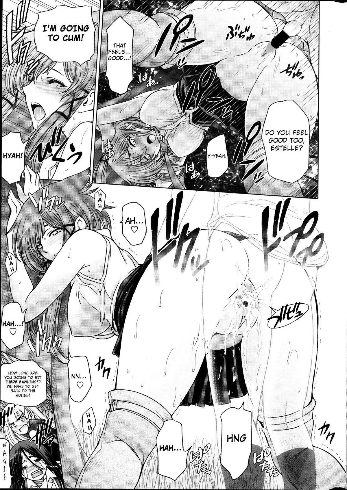 Majo to Inma to Kawaii Odeshi | The Witch, The Succubus, And The Cute Apprentice Ch. 1-10 & Extra 184