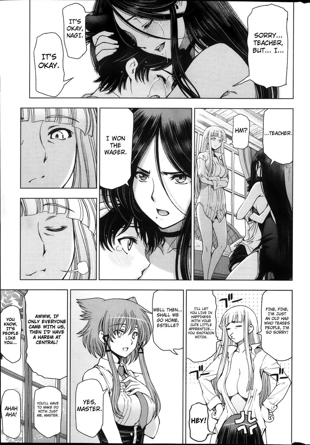 Majo to Inma to Kawaii Odeshi | The Witch, The Succubus, And The Cute Apprentice Ch. 1-10 & Extra 197
