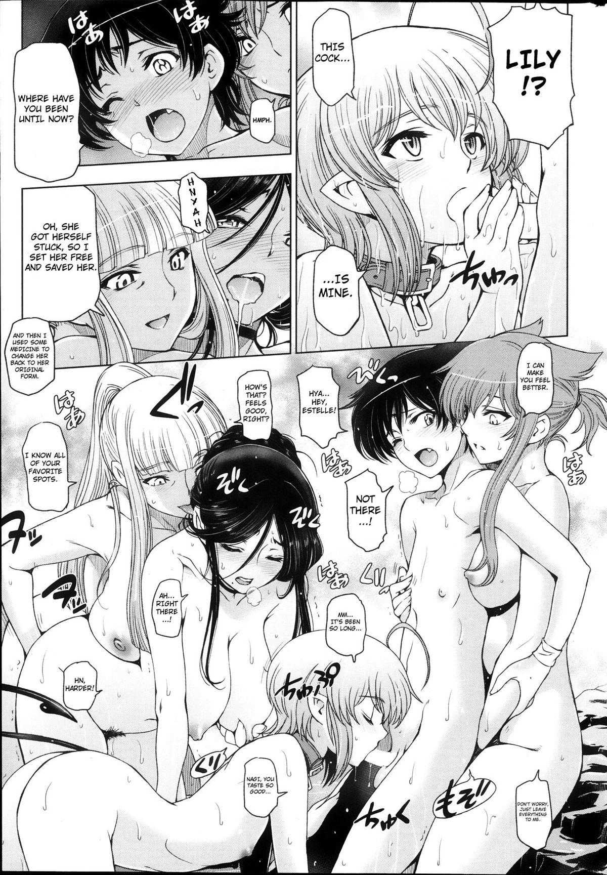 Majo to Inma to Kawaii Odeshi | The Witch, The Succubus, And The Cute Apprentice Ch. 1-10 & Extra 205
