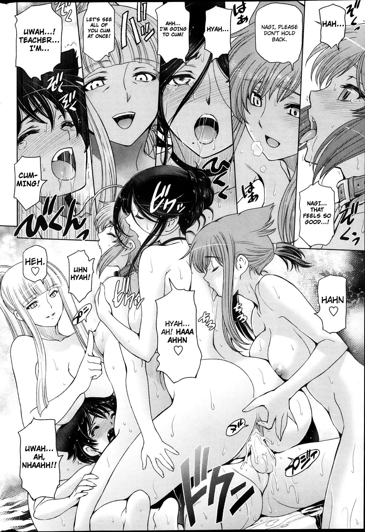 Majo to Inma to Kawaii Odeshi | The Witch, The Succubus, And The Cute Apprentice Ch. 1-10 & Extra 210