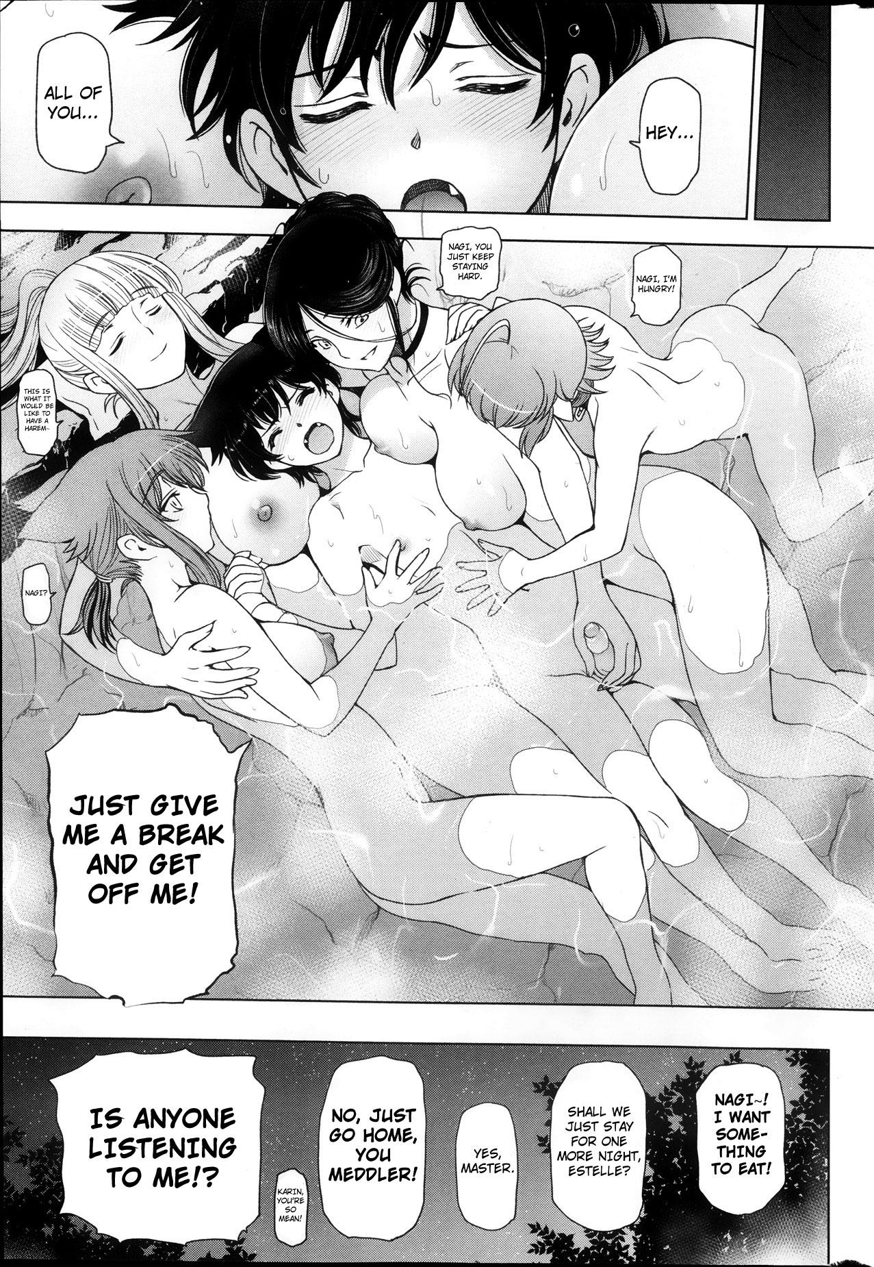 Majo to Inma to Kawaii Odeshi | The Witch, The Succubus, And The Cute Apprentice Ch. 1-10 & Extra 211