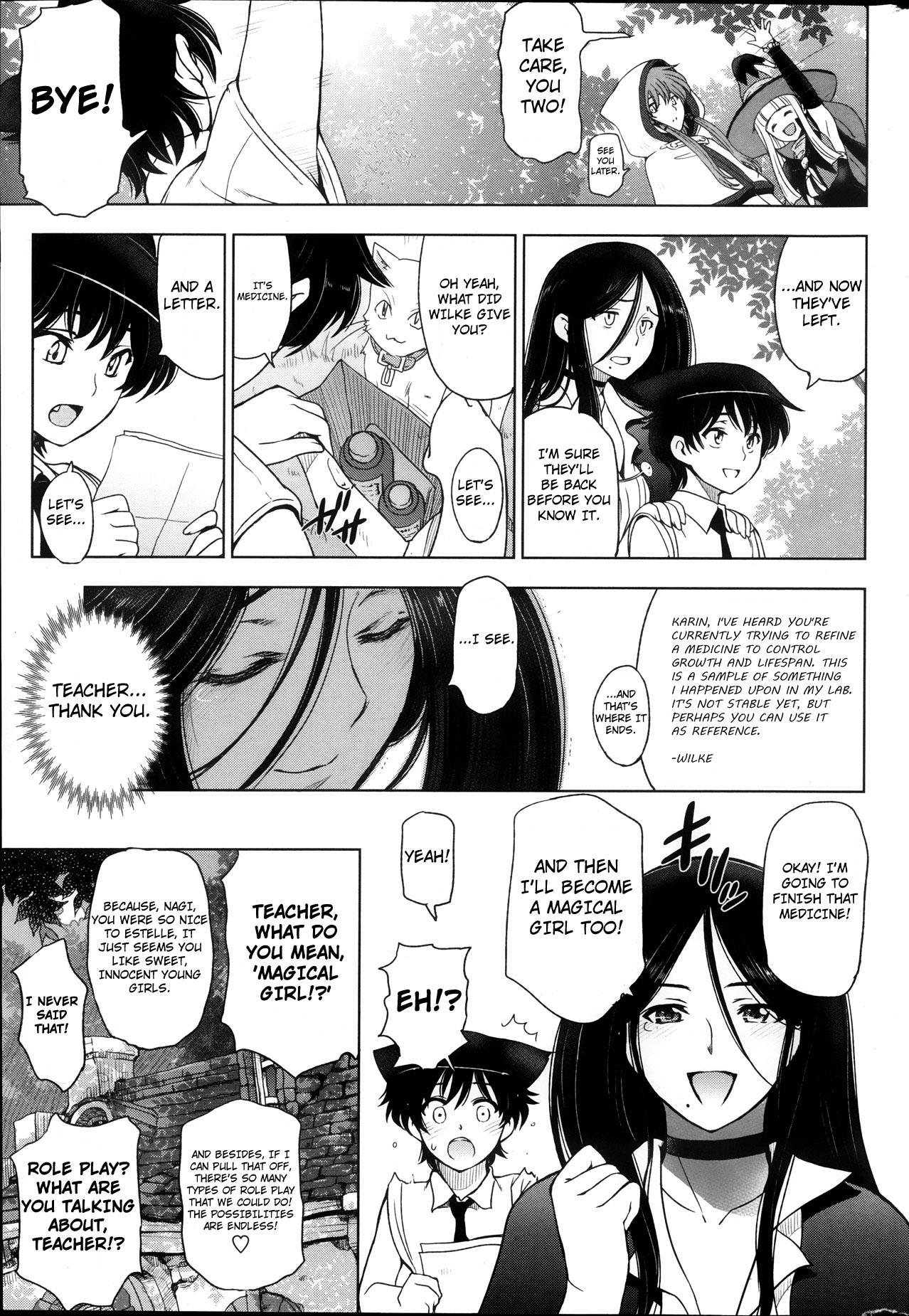 Majo to Inma to Kawaii Odeshi | The Witch, The Succubus, And The Cute Apprentice Ch. 1-10 & Extra 213