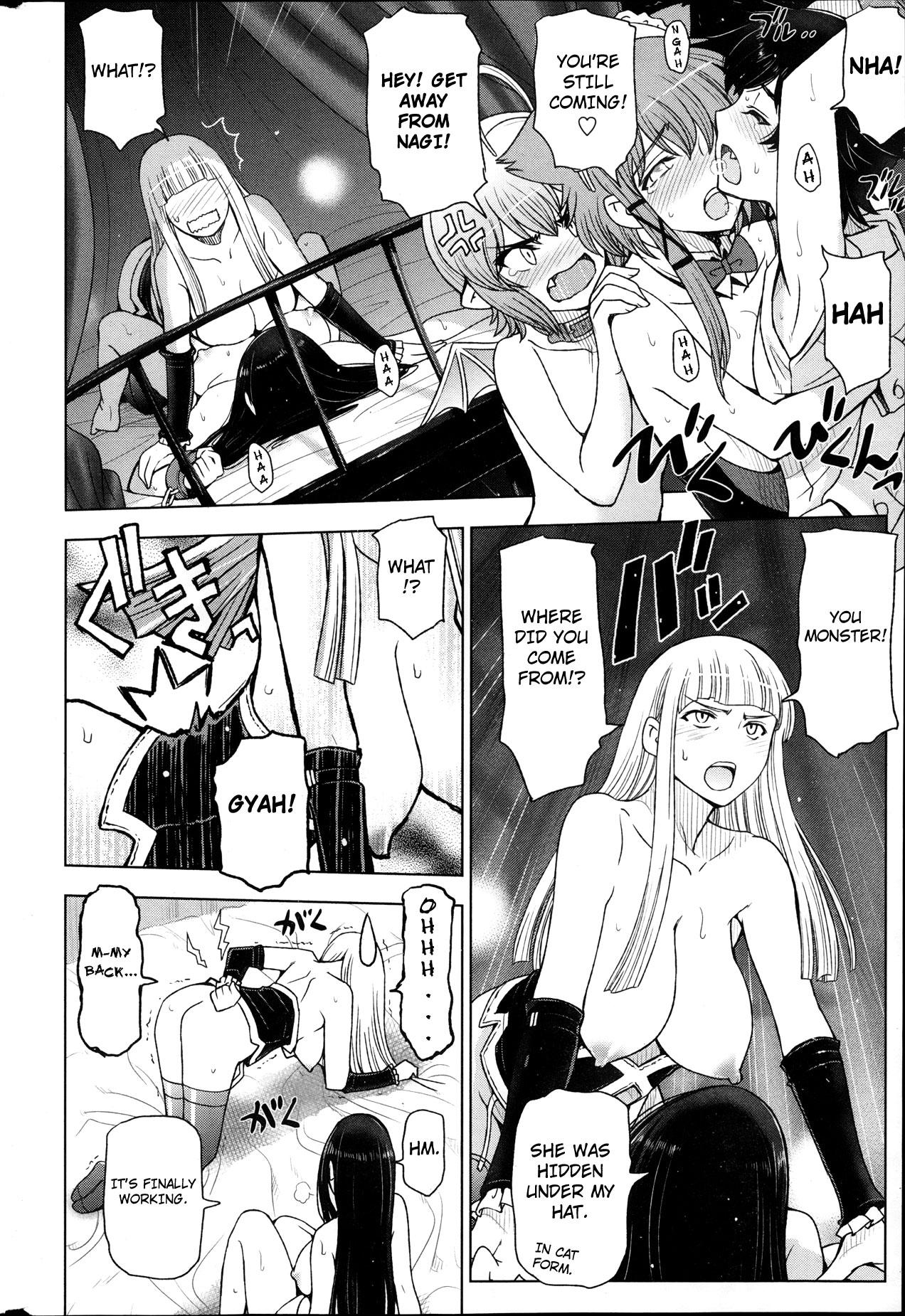 Majo to Inma to Kawaii Odeshi | The Witch, The Succubus, And The Cute Apprentice Ch. 1-10 & Extra 231