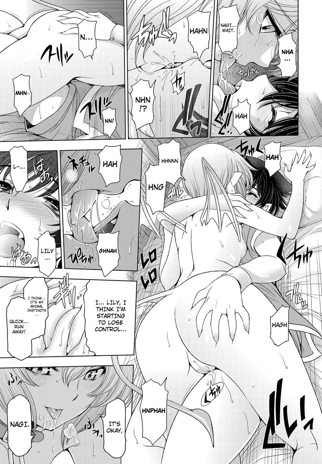 Majo to Inma to Kawaii Odeshi | The Witch, The Succubus, And The Cute Apprentice Ch. 1-10 & Extra 28