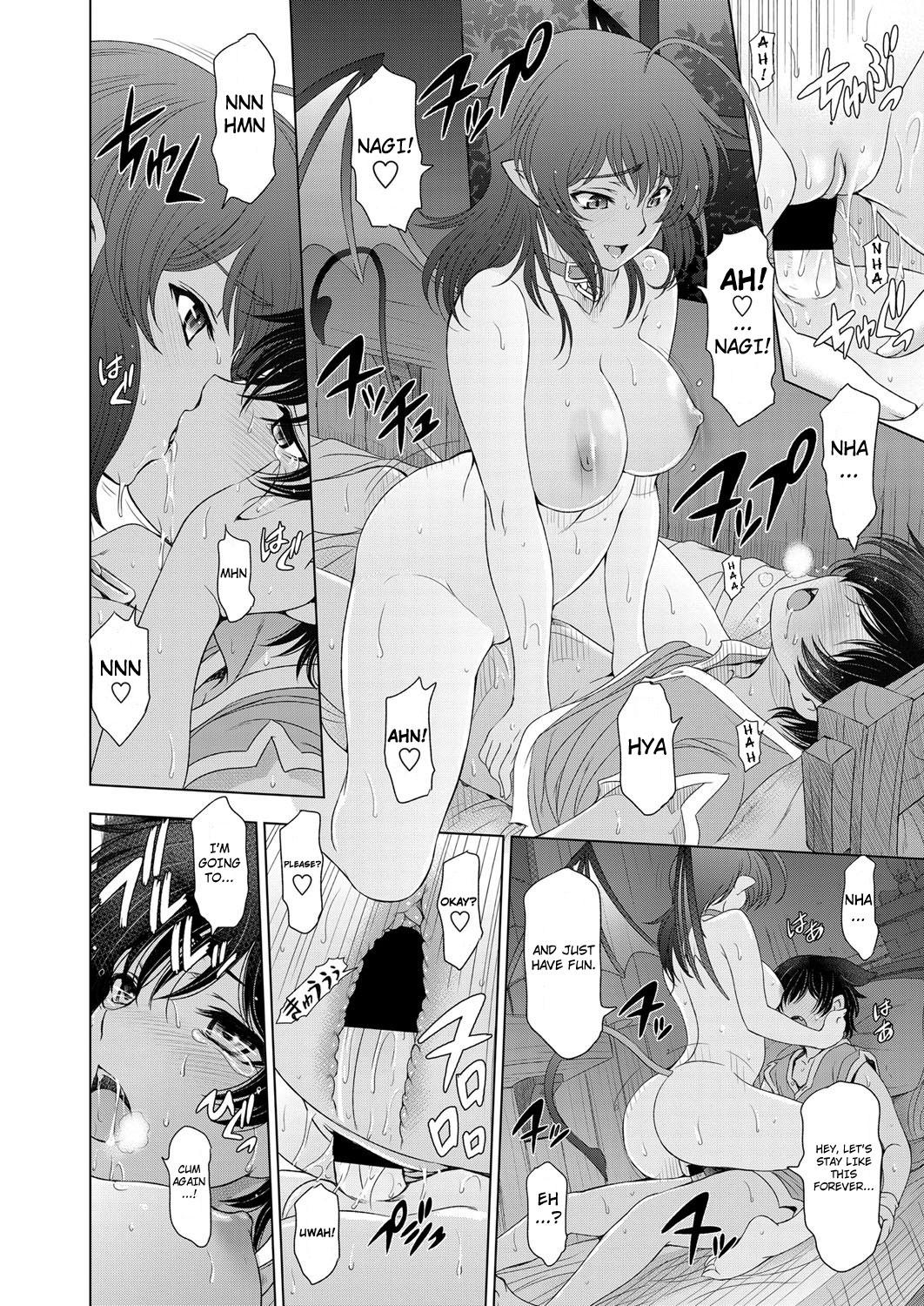 Majo to Inma to Kawaii Odeshi | The Witch, The Succubus, And The Cute Apprentice Ch. 1-10 & Extra 35