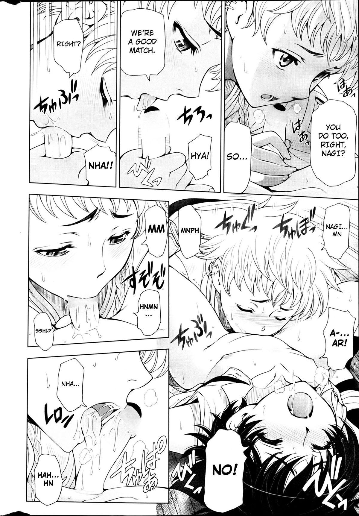 Majo to Inma to Kawaii Odeshi | The Witch, The Succubus, And The Cute Apprentice Ch. 1-10 & Extra 50