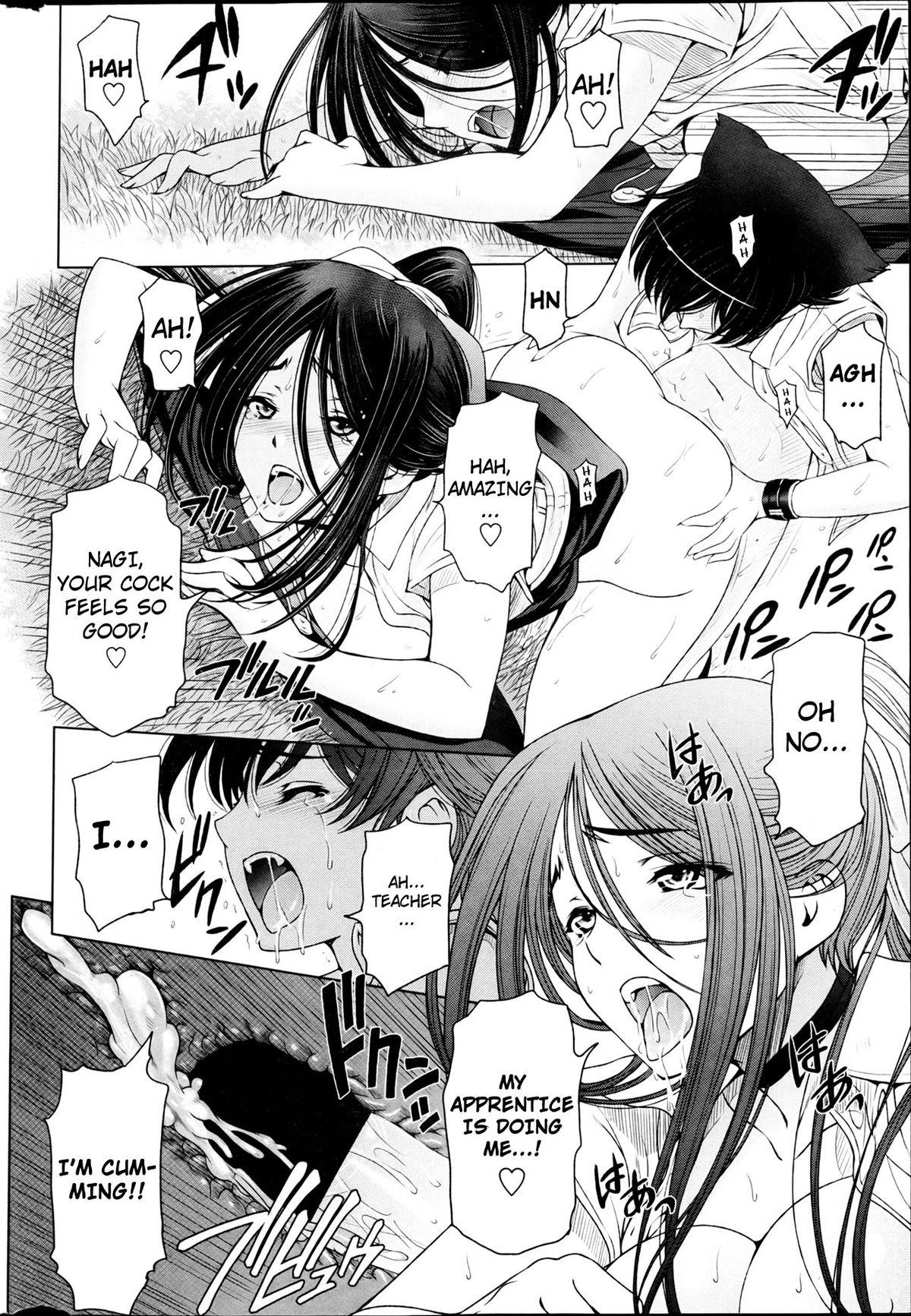 Majo to Inma to Kawaii Odeshi | The Witch, The Succubus, And The Cute Apprentice Ch. 1-10 & Extra 58