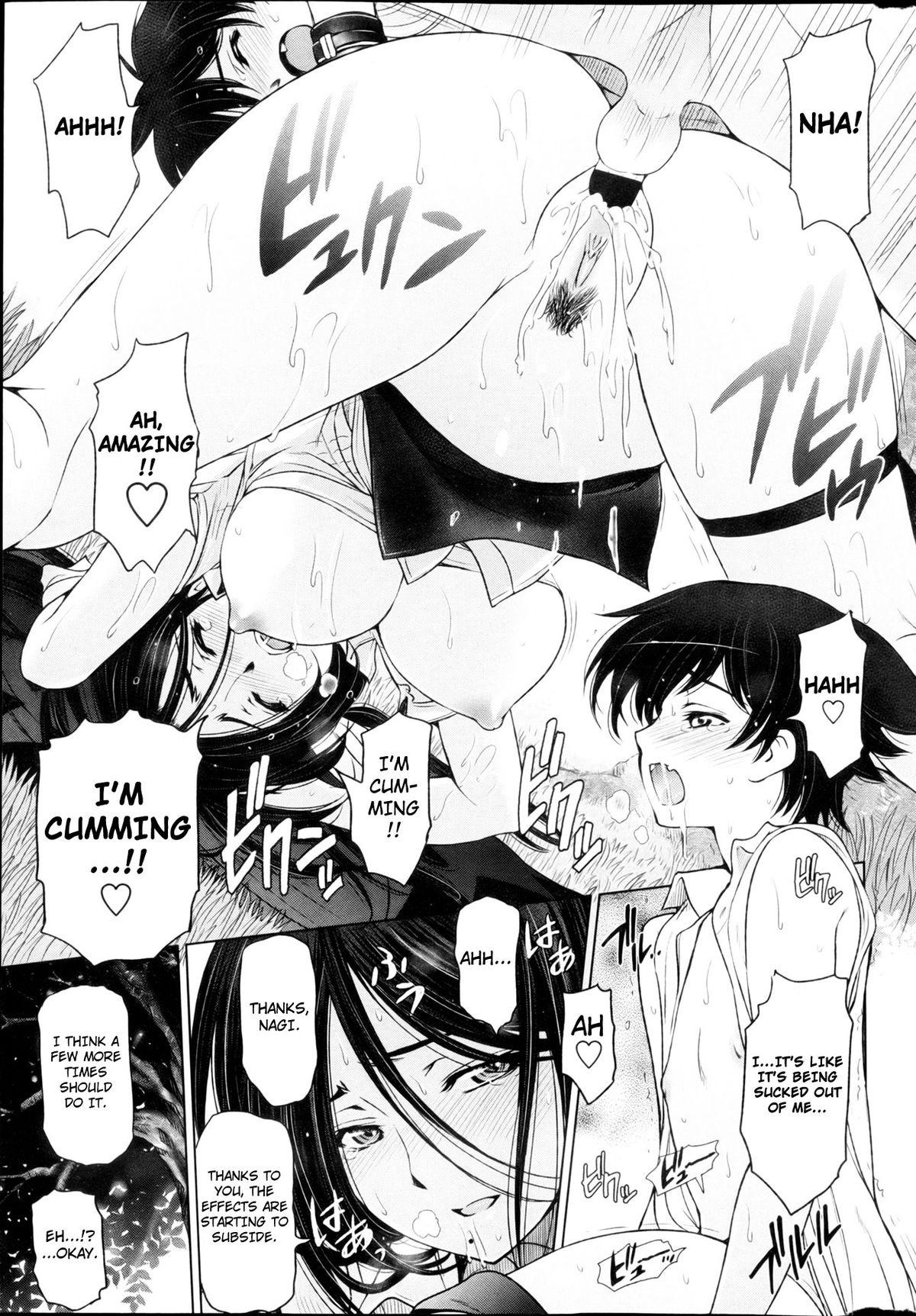 Majo to Inma to Kawaii Odeshi | The Witch, The Succubus, And The Cute Apprentice Ch. 1-10 & Extra 59