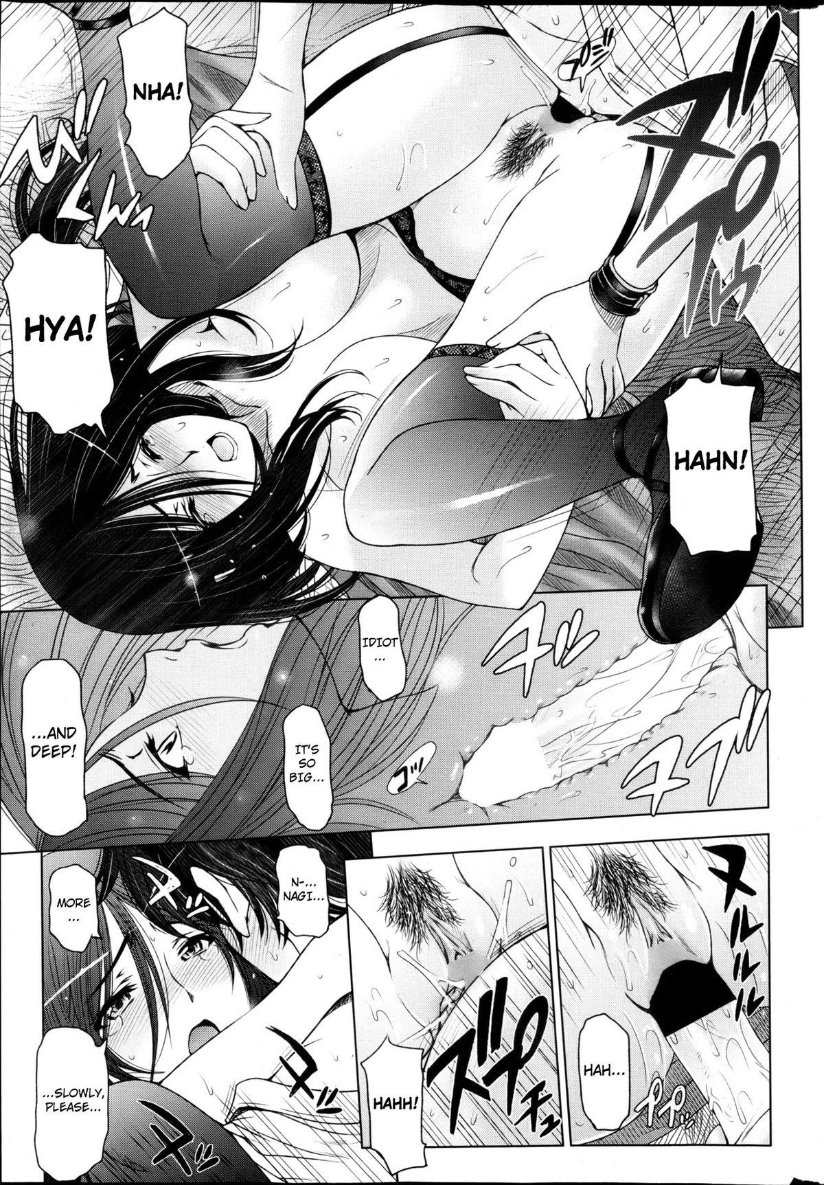 Majo to Inma to Kawaii Odeshi | The Witch, The Succubus, And The Cute Apprentice Ch. 1-10 & Extra 76