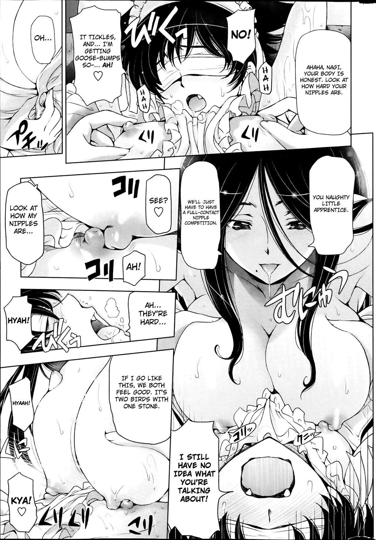 Majo to Inma to Kawaii Odeshi | The Witch, The Succubus, And The Cute Apprentice Ch. 1-10 & Extra 93