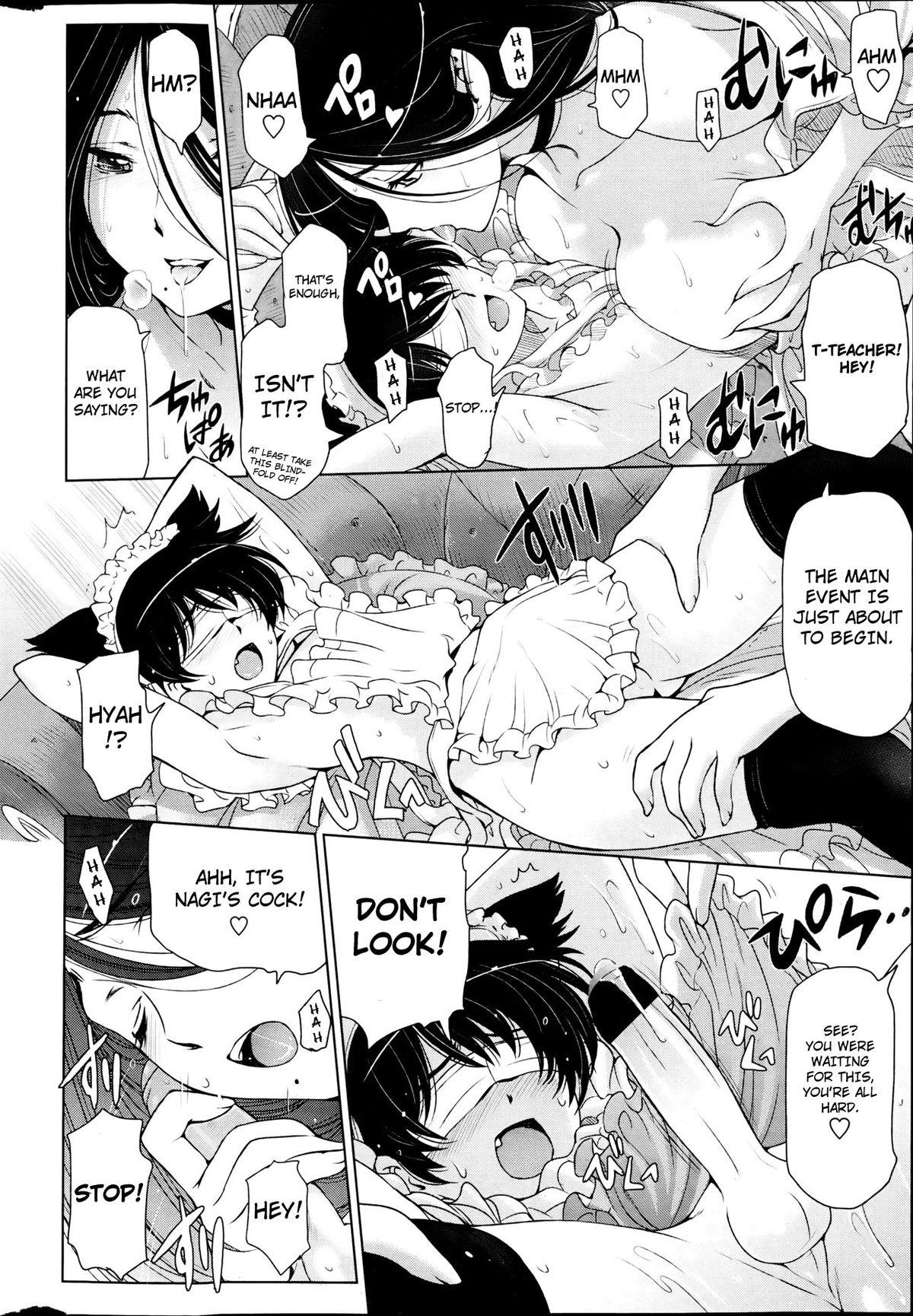 Majo to Inma to Kawaii Odeshi | The Witch, The Succubus, And The Cute Apprentice Ch. 1-10 & Extra 94