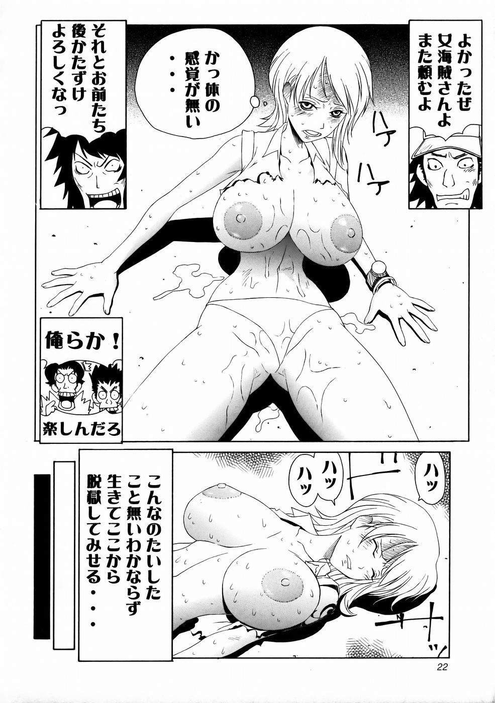 Mikisy Vol. 5 22