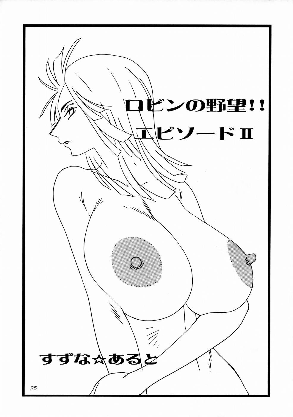 Mikisy Vol. 5 25