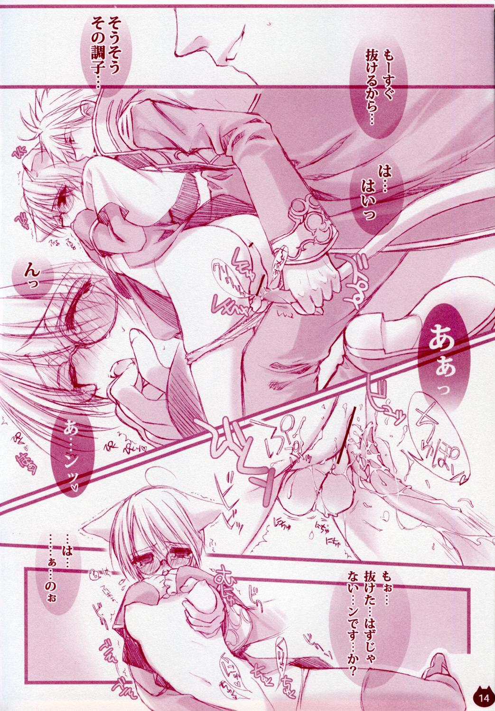 Ichigo Drop 11
