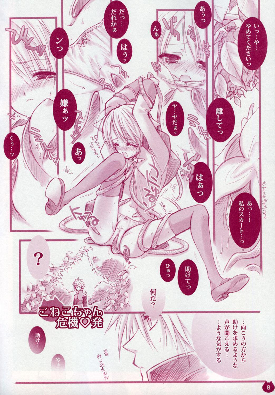 Ichigo Drop 5