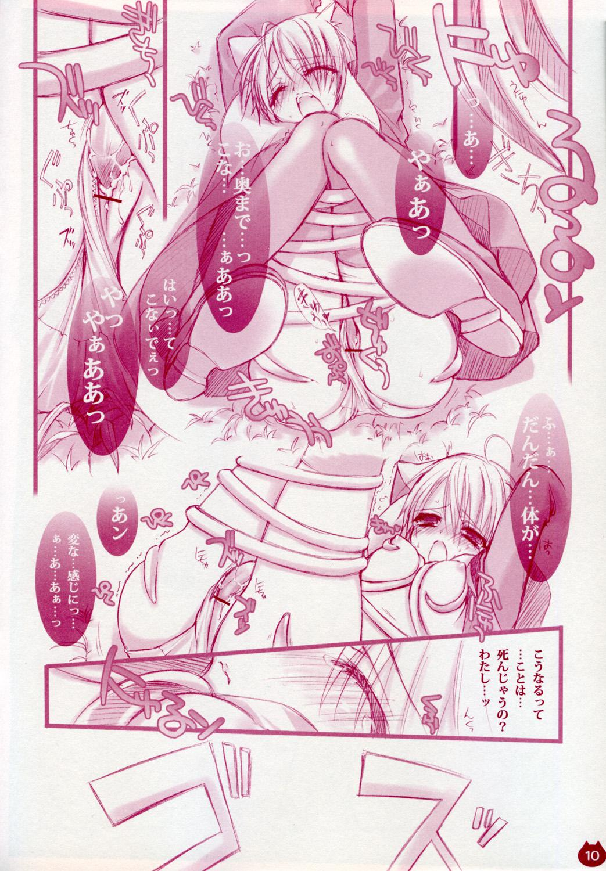 Ichigo Drop 7