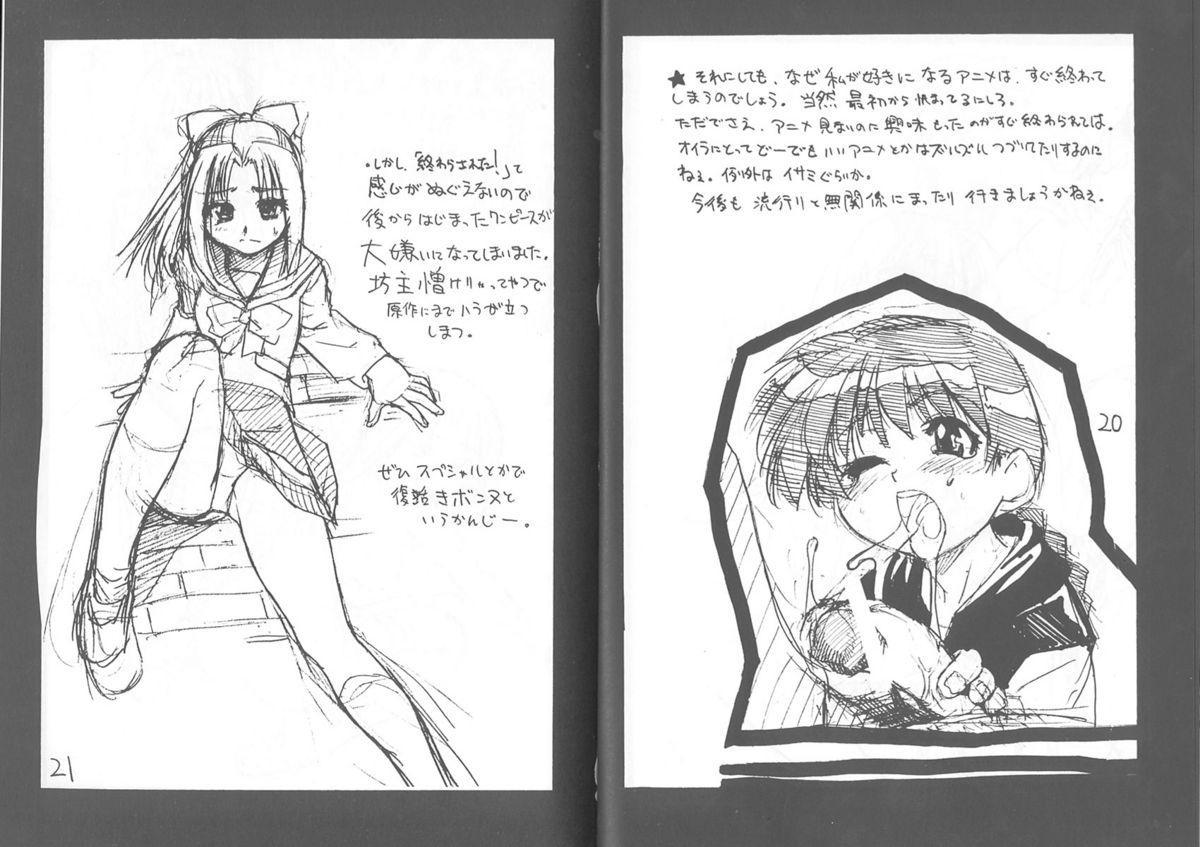 Takehara Style 2 8