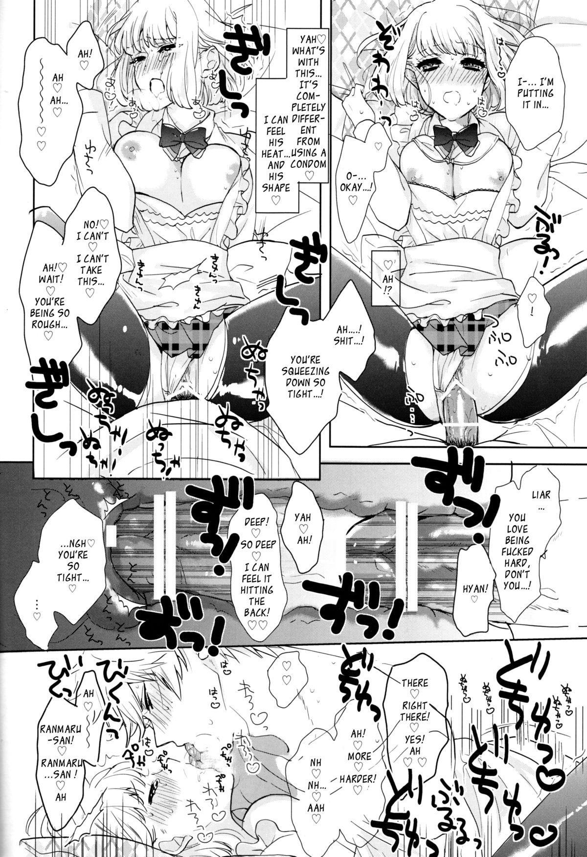 Otona no Hajimari 12