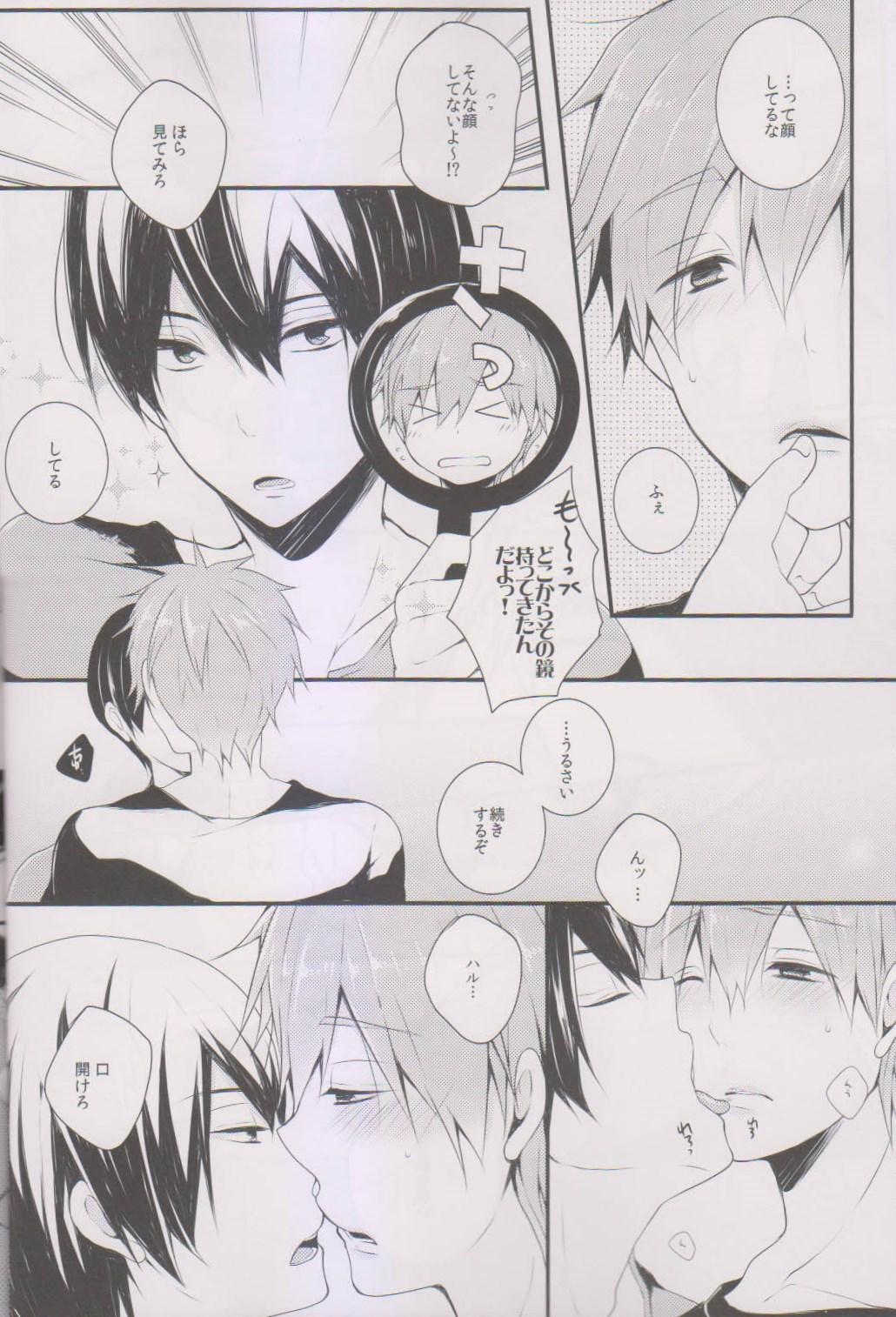 Makoto ni Kiss wo Shitara 5