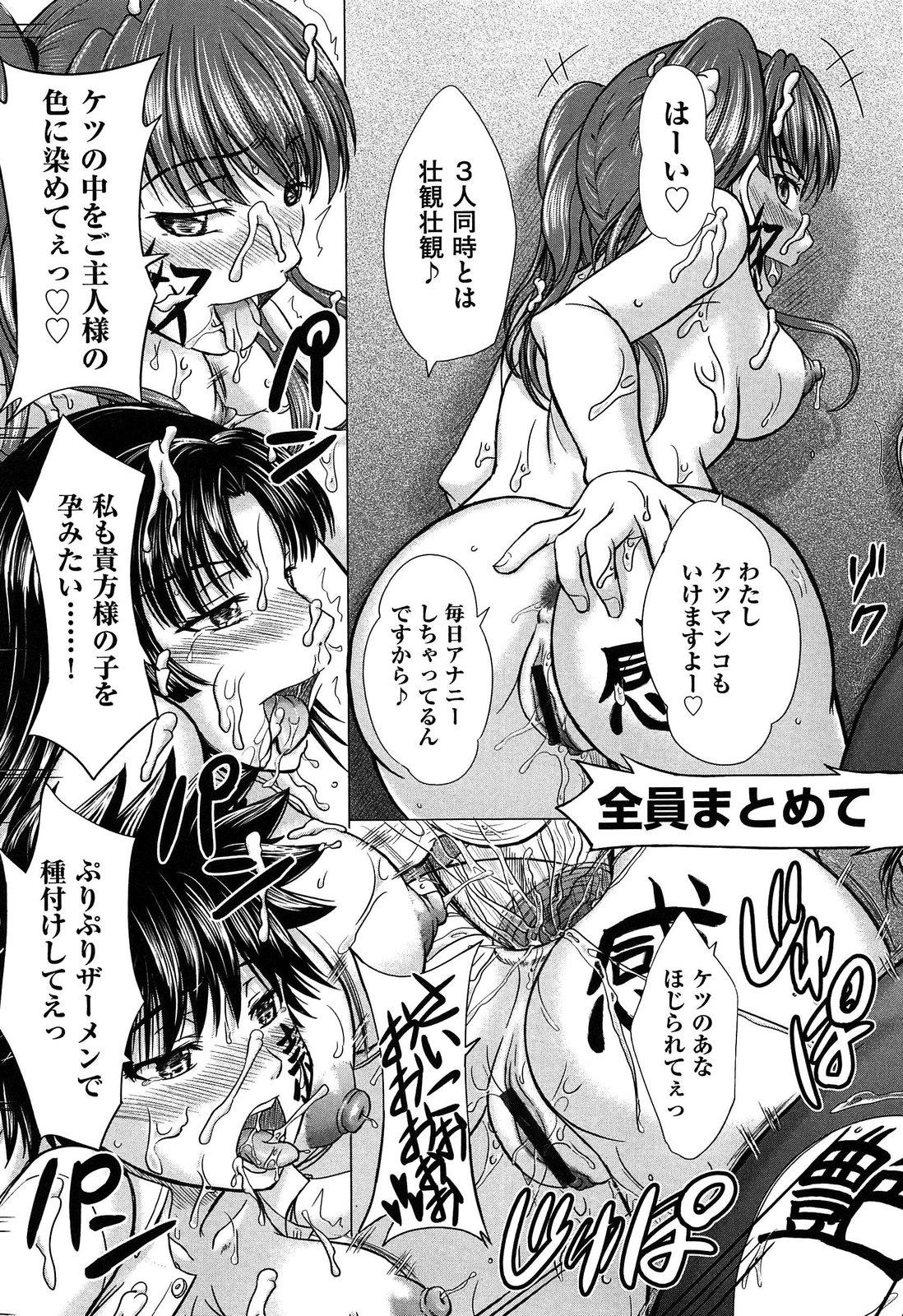 Houkago Kouhai Note   After School Mating Notes 160