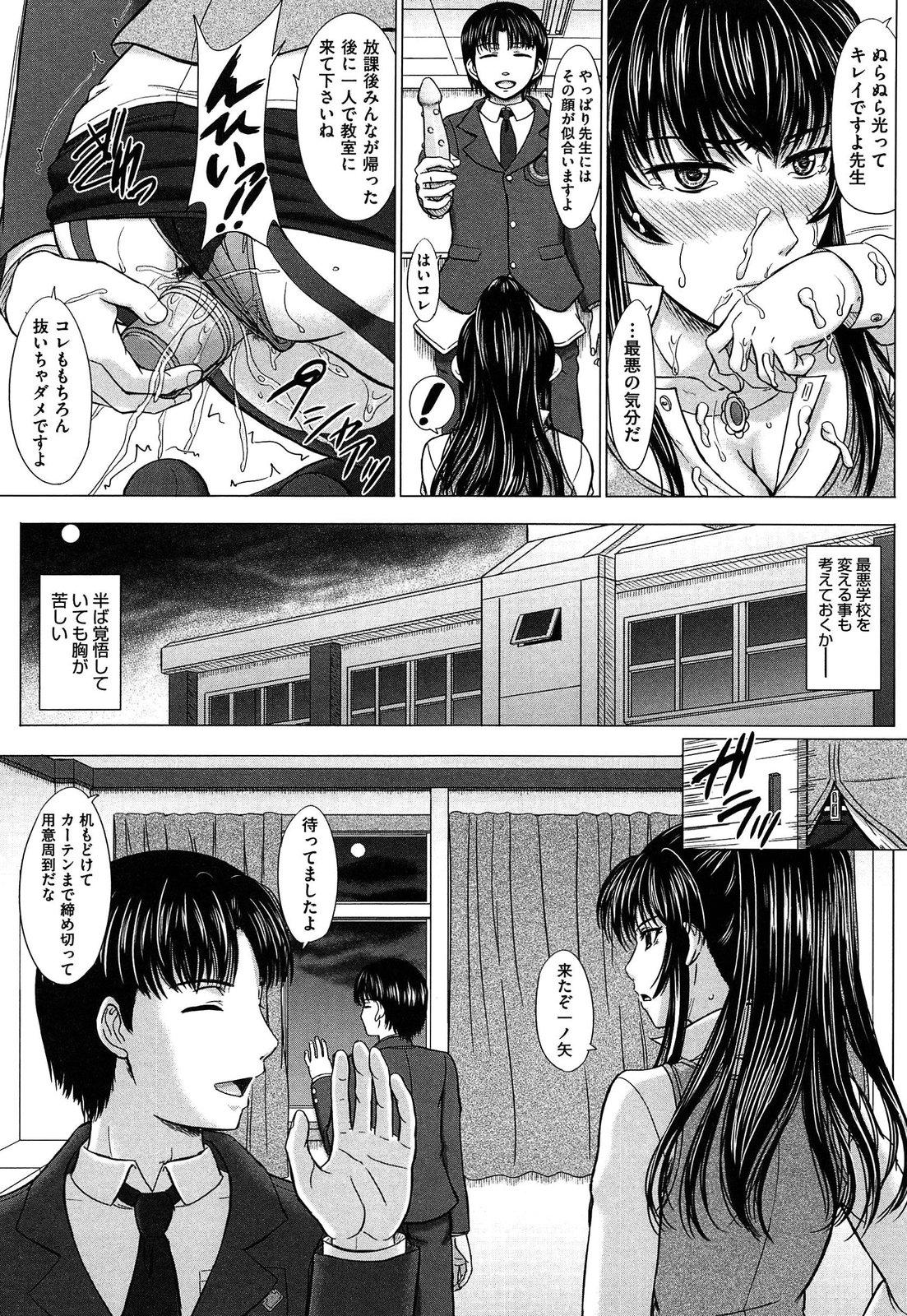 Houkago Kouhai Note   After School Mating Notes 98