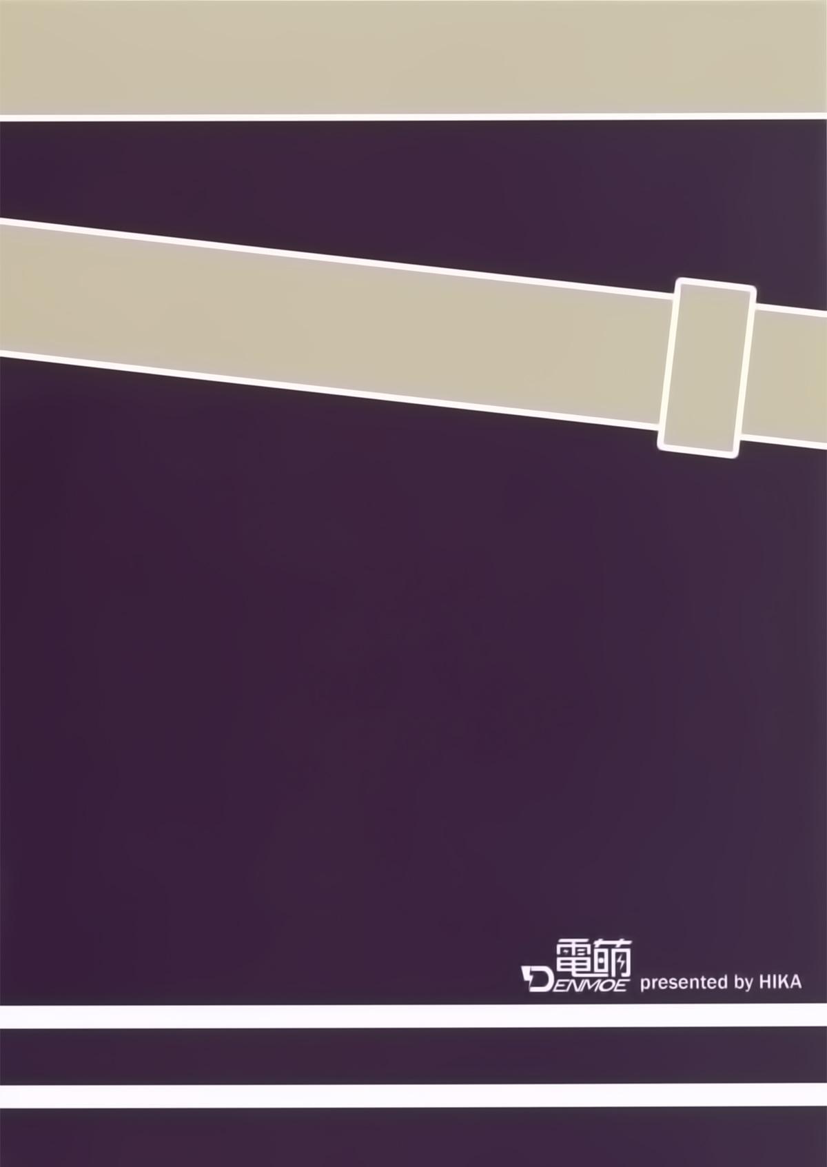 Hatsukaze-teki Seibi Nikki | Outfitting Diary of Hatsukaze 10