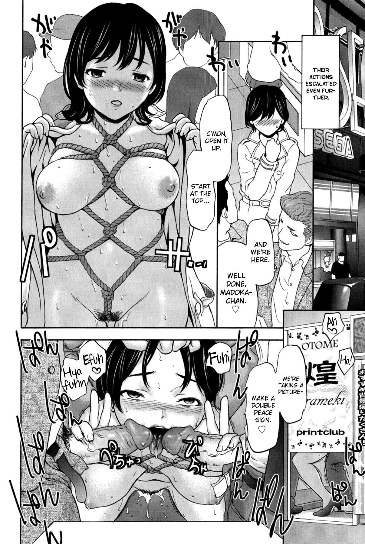 Koujo Ryoujoku AHAN Ch.1-3 17