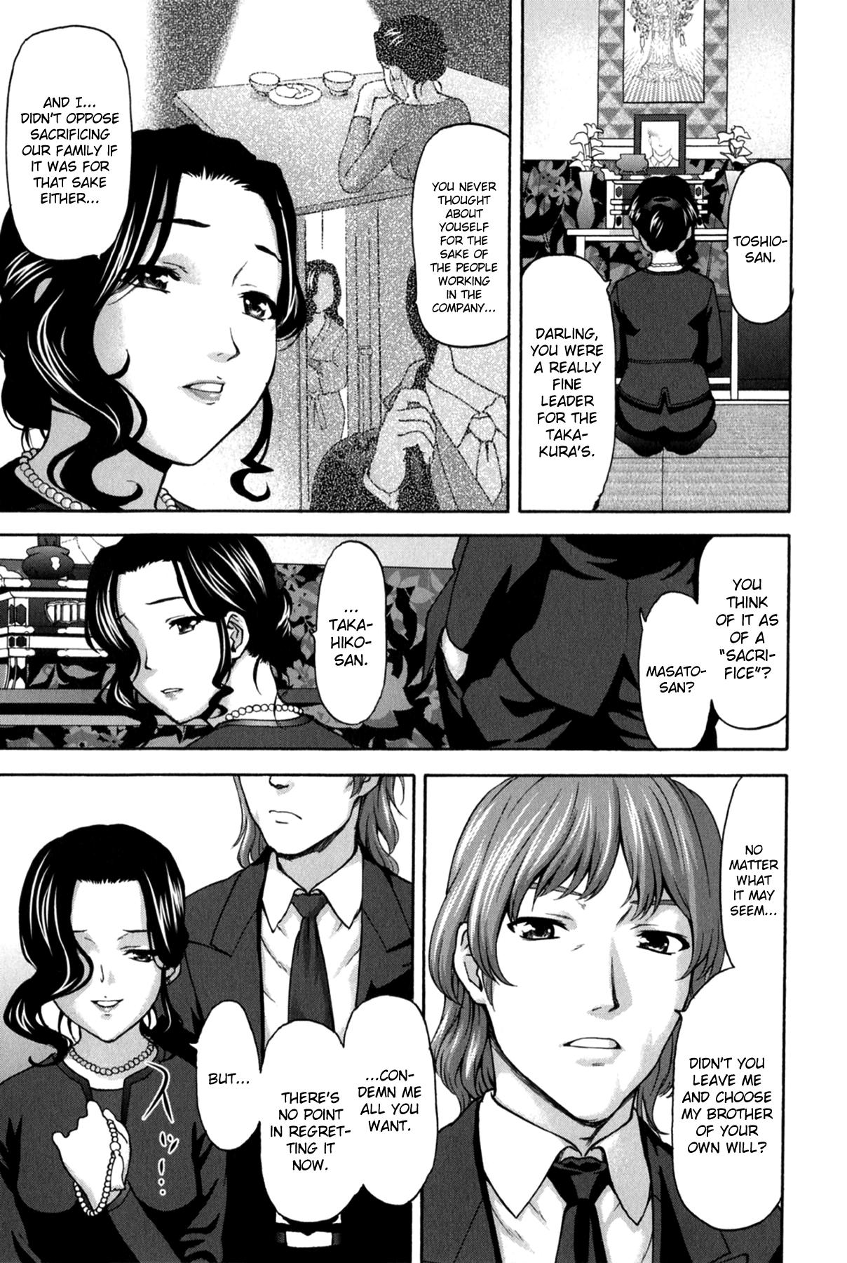 Koujo Ryoujoku AHAN Ch.1-3 26