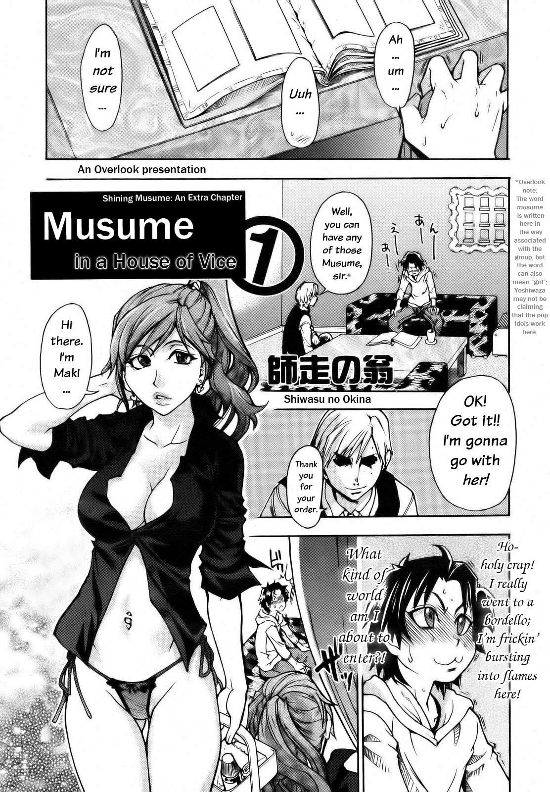 Musume. No Iru Fuuzoku Biru | Musume in a House of Vice Ch. 1-3 0