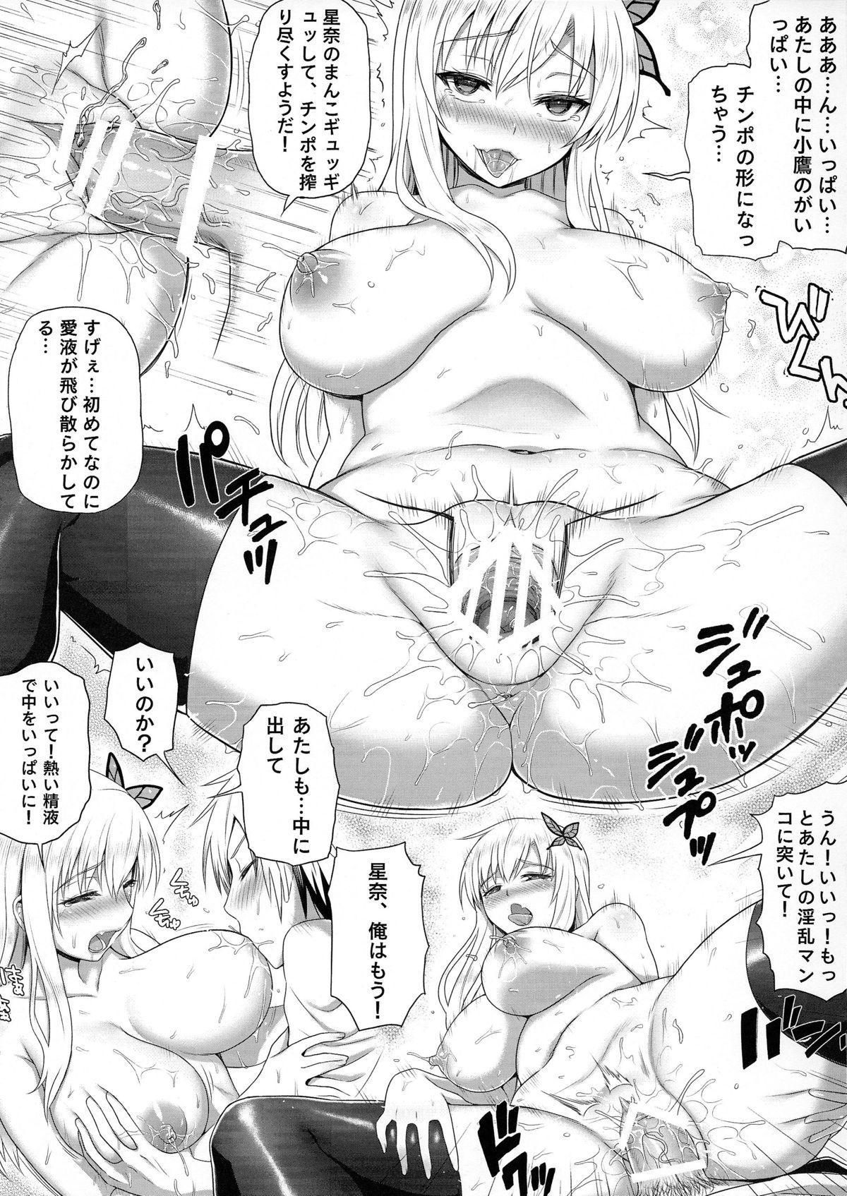 Sena to Nakayoku Natta 24