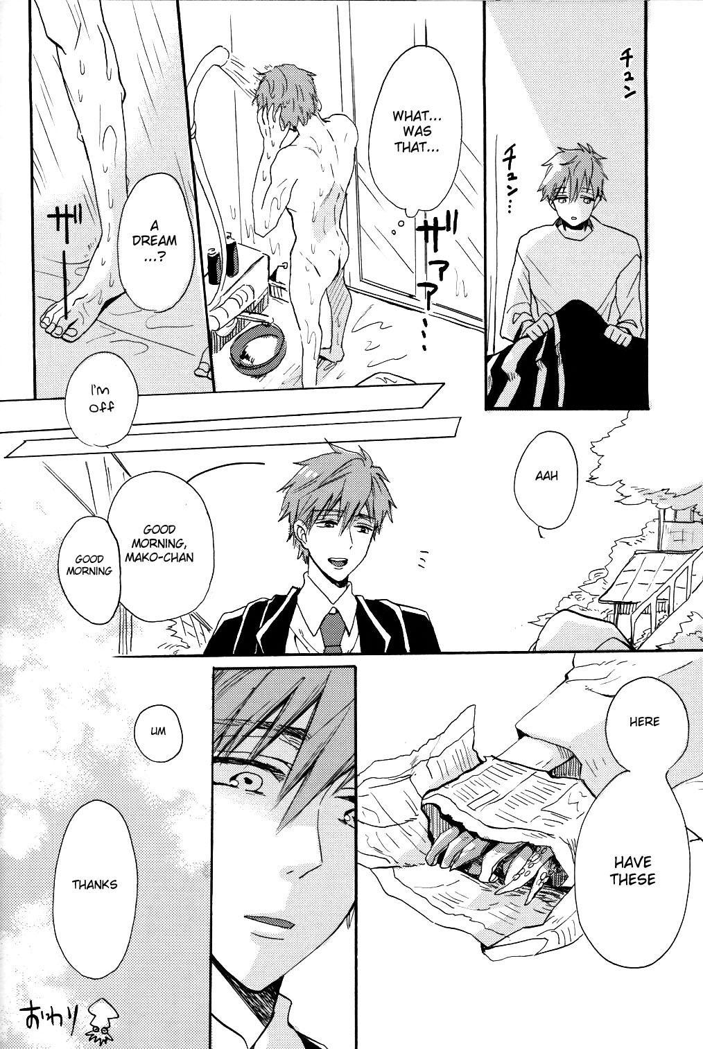 [hn (pirori)] Mako-chan jana-Ika!? (Free!) [English] 16