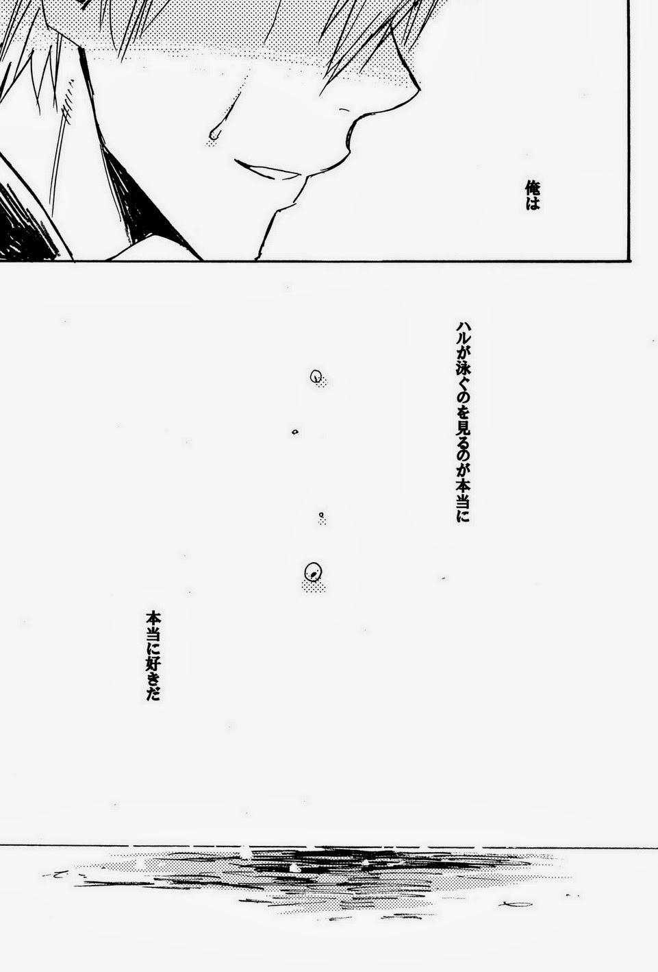 Ito mo Tayasuku Okonawareru Egetsunai Koui 20