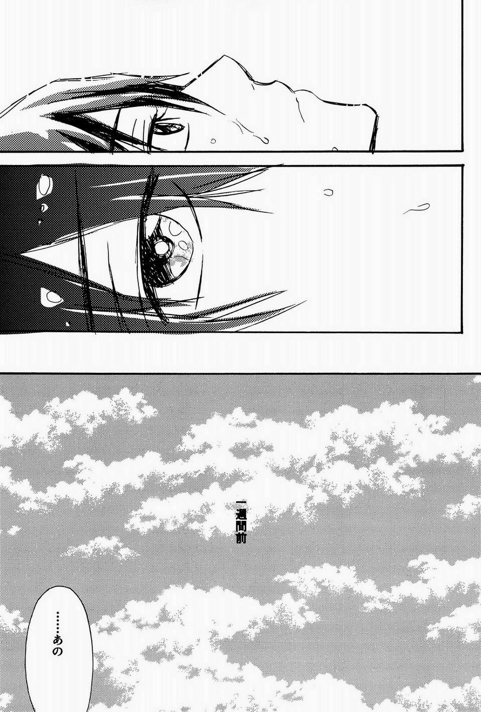Ito mo Tayasuku Okonawareru Egetsunai Koui 4