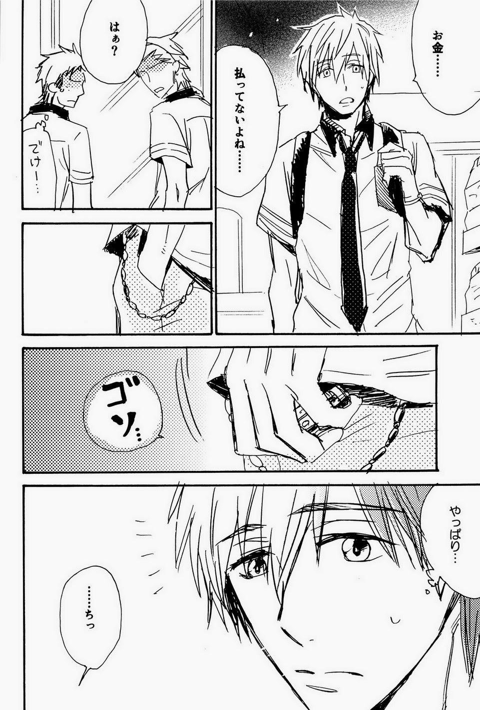 Ito mo Tayasuku Okonawareru Egetsunai Koui 5