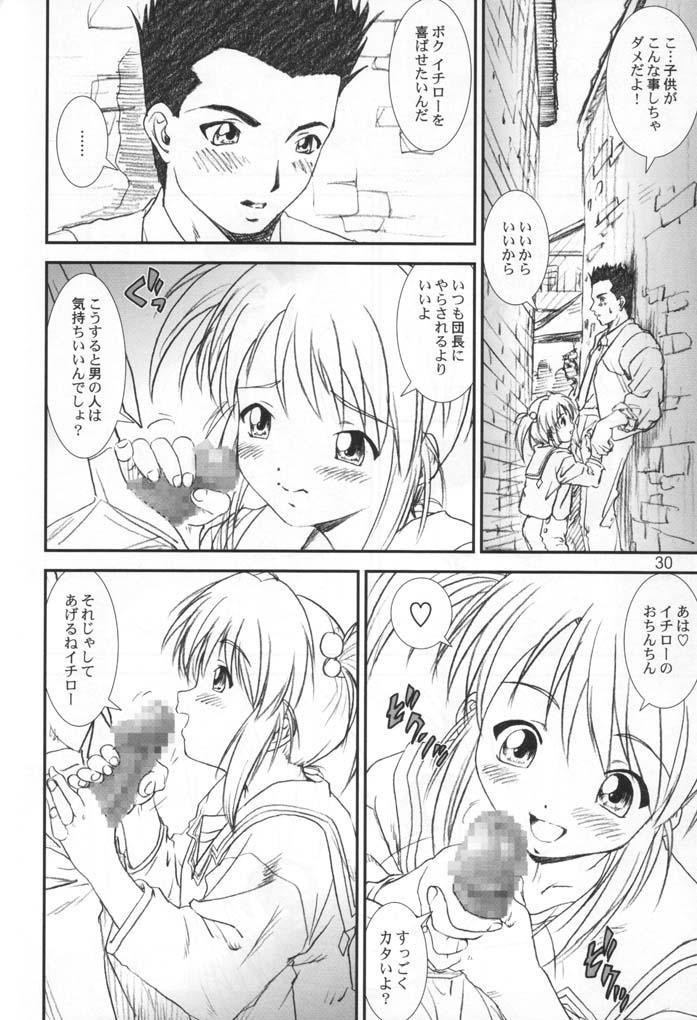 Kikan Yumi Ichirou Soukan Dai 2 Gou Natsu Aki Fuyu Gappeigou 28