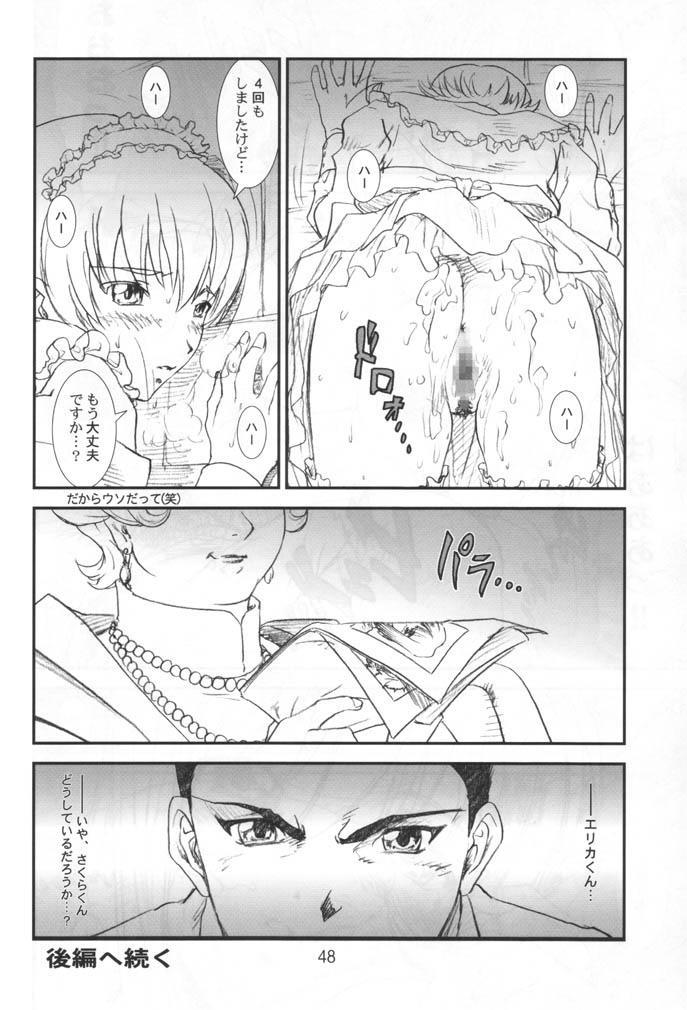 Kikan Yumi Ichirou Soukan Dai 2 Gou Natsu Aki Fuyu Gappeigou 45