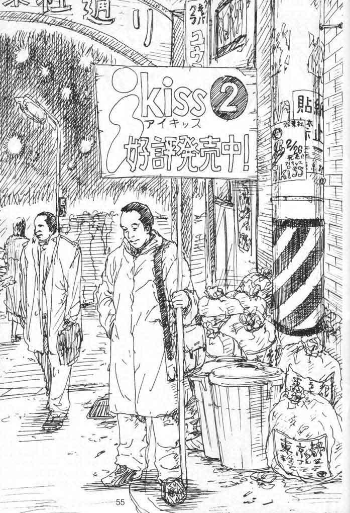 Kikan Yumi Ichirou Soukan Dai 2 Gou Natsu Aki Fuyu Gappeigou 52