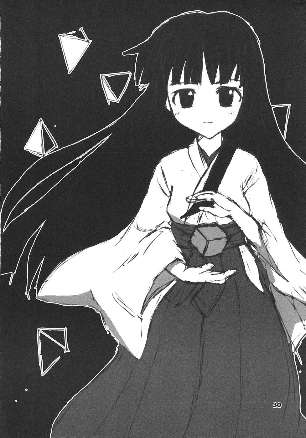 Higurashi no Koe, Ima wa Tae 28