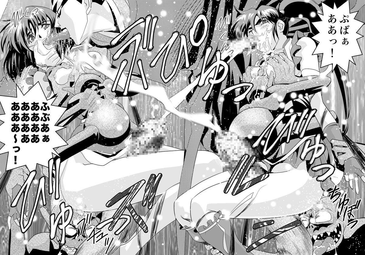 FallenXXangeL11 吻の巻 37