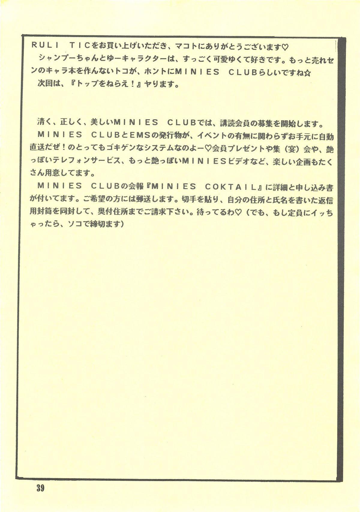 RULI TIC 38