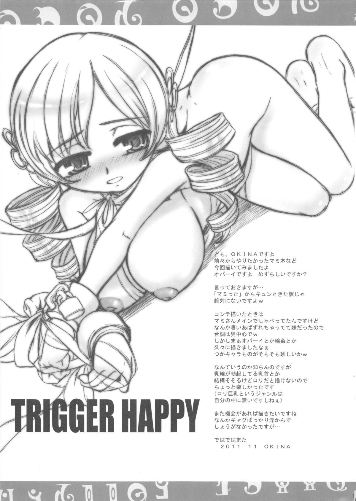 TRIGGER HAPPY 16