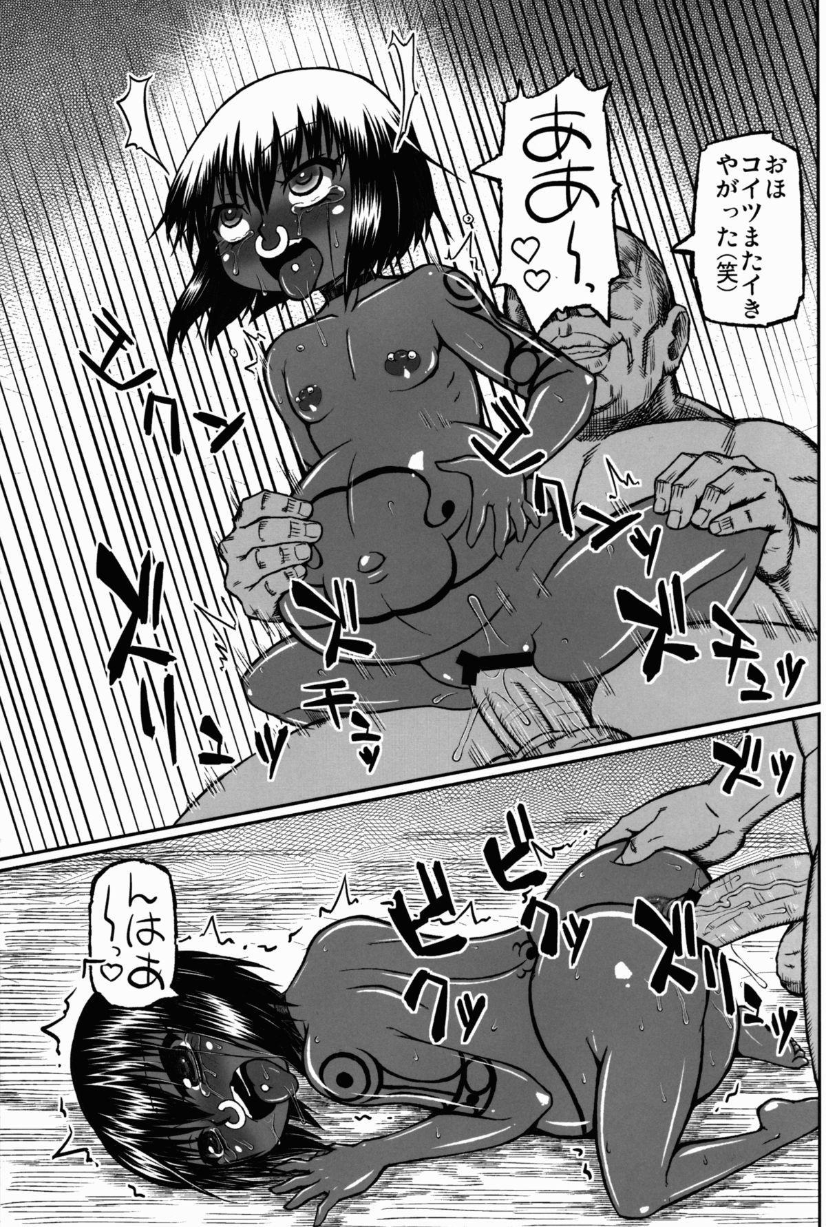 Asako the hard 10