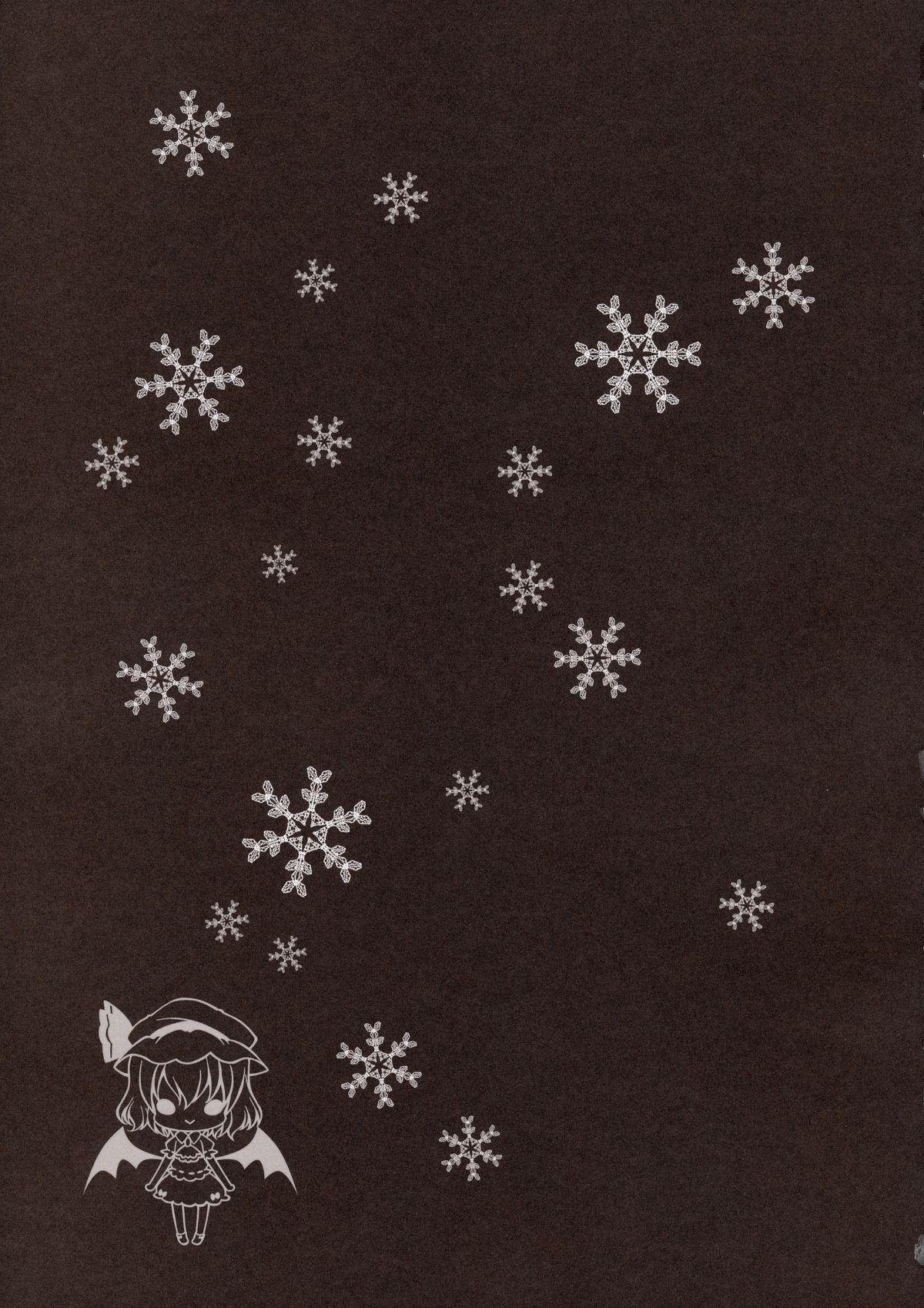Flan-chan to Christmas 14